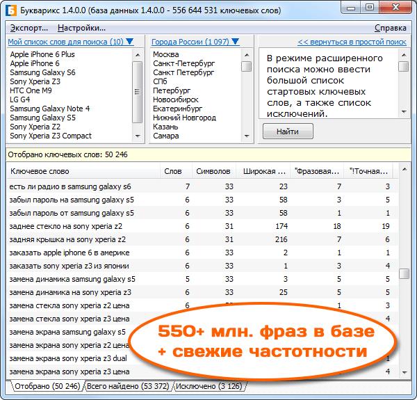 bukvarix1.4-new.png